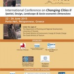 """2ο Διεθνές Συνέδριο """"Μετασχηματίζοντας τις Πόλεις: Χωρικές, Σχεδιαστικές, Τοπιακές και Κοινωνικο-οικονομικές Διαστάσεις"""". Πόρτο Χέλι 22-26 Ιουνίου 2015"""