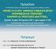 """Ενημερωτική εκδήλωση με θέμα : «Νόμος 4412/2016 """"Δημόσιες Συμβάσεις Έργων, Προμηθειών και Υπηρεσιών"""": Εφαρμογή & προοπτικές ανάπτυξης». Τρίπολη 26.4.2017"""